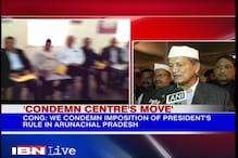 Arunachal comes under President's rule