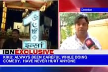 It was an unfortunate and unintentional incident: Kiku Sharda on his arrest