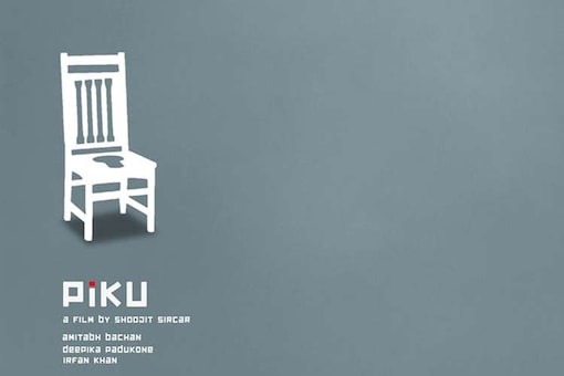 Someone made these brilliant minimal posters of Bollywood's best films in 2015