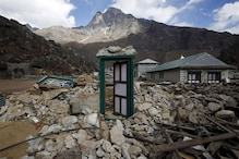 Nepal begins process to deliver grants to earthquake victims