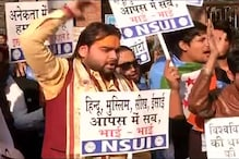 NSUI stages protest outside Subramanian Swamy's seminar on Ram temple