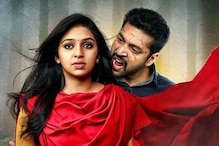 'Miruthan' review: The film is a mix of of zombies and fun dialogues