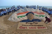 Sand sculpture at Puri beach to pray for Siachen braveheart