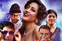 'Bollywood Diaries' review: An unsettling 'tribute' to Bollywood aspiring actors