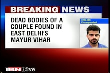 Couple from Uttarakhand found dead in Delhi