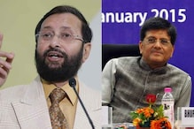 Javadekar, Goyal stranded at Kochi airport due to 'non-availability' of pilot