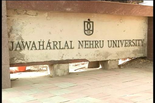 Entrance of Jawaharlal Nehru University in New Delhi.