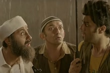 'Tere Bin Laden: Dead or Alive' tweet review: Comparisons with the prequel will only take your fun away