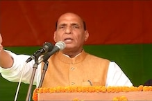 Centre Considering Sealing of Indo-Bangla Border: Rajnath