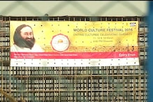 Not a single tree has been cut down for WCF: Sri Sri Ravi Shankar