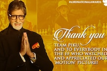 Thank you is never enough expression: Amitabh Bachchan to fans for wishes on National Award win