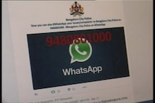 Now WhatsApp your complaints to Bengaluru Police