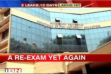 Karnataka: Chemistry paper leaked for second time in 10 days, 30 officials suspended