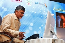 AP FiberNet: Andhra Pradesh launches 15 Mbps broadband internet at Rs 149 per month, 100 Mbps at Rs 999