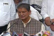 We will consider all legal options against President's rule in Uttarakhand, says Rawat