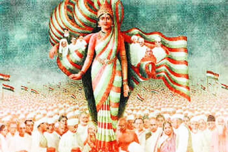 The 'history' of Bharat Mata