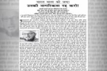 Cancel Owaisi's citizenship for not saying 'Bharat Mata Ki Jai', demands Shiv Sena
