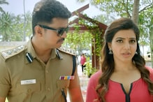 Watch: Ilayathalapathy Vijay's cop act is impressive in 'Theri'