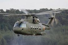 Delhi High Court Grants Interim Protection from Arrest to Ratul Puri in Chopper deal