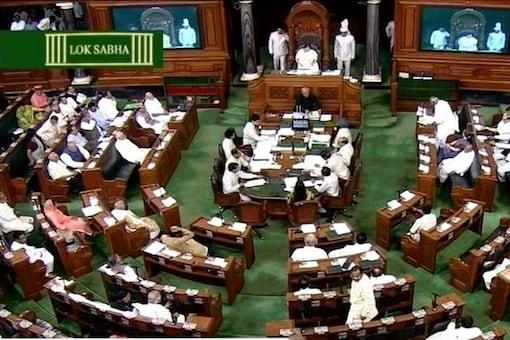 File photo of Lok Sabha