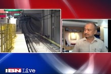 Bengaluru metro phase I will be operational soon, says BMRCL MD