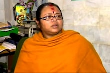 West Bengal: EC Orders FIR Against TMC Leader Sonali Guha