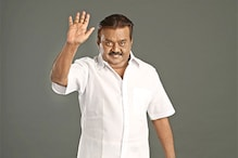 Vijayakanth Fans His Guards During Campaign Rally in Madurai