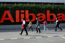 Alibaba Unit 'Ant Financial' Buys MoneyGram