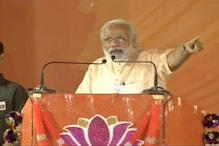 Modi Makes a Veiled Attack on Sonia Over Agusta Deal