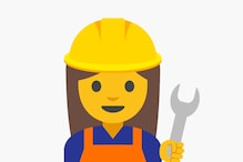 Full List: Google Proposes 13 New Emoji to Represent Working Women