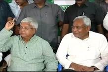 Nitish Kumar is the Leader, No Confusion Between Us: Lalu Yadav