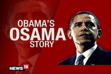 Watch: US President on 'Operation Geronimo' to Get Osama Bin Laden