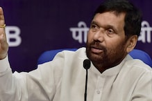 Govt to Move Supreme Court for Dalit Quota in Job Promotion, Says Paswan
