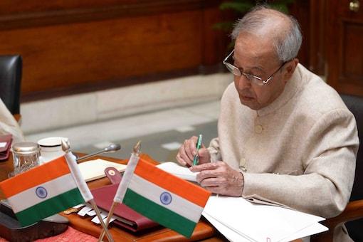 File photo of President Pranab Mukherjee (Website: presidentofindia)