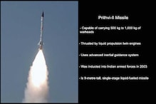 India Test Fires Nuclear Capable Prithvi-II Missile
