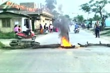 Massive Protests in Manipur over Inner Line Permit