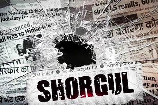 PIL Against 'Shorgul' Dismissed, Film To Release on June 24