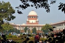 SC Likely to Pronounce Verdict on Arunachal Pradesh on July 13