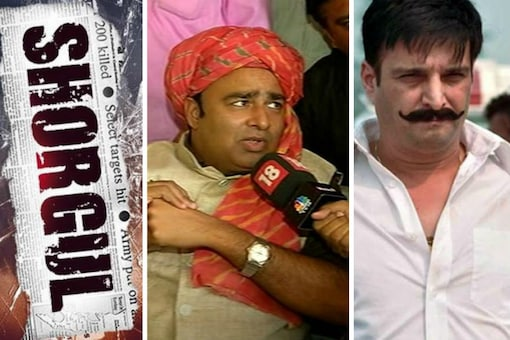 File photo of Movie Shorgul's poster, BJP MLA Sangeet Som and actor Jimmy Shergil (From left to Right).