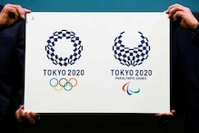 Baseball, Surfing Among 5 Sports Recommended For Tokyo 2020