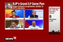 Is PM Modi Still BJP's Best Bet to Win Uttar Pradesh?