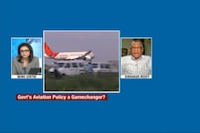 New Aviation Policy: What Does it Mean to Common Man