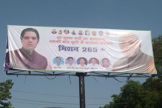 Varun Gandhi is seen sharing space with others including both PM Modi and party president Amit Shah in all billboards.
