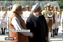 What Does It Mean to India to Have Stronger Ties with Iran?