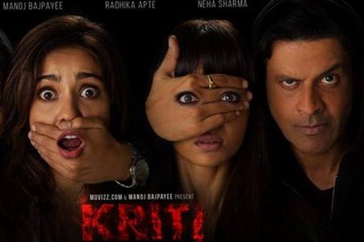 A poster of 'Kriti'.