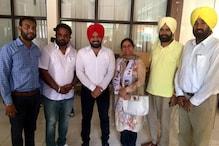 Former India Women Hockey Captain Rajbir Kaur Joins Aam Aadmi Party