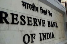Everything is Not 'Hunky-dory' in Retail Lending: RBI