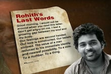 Students Gather Inside Hyderabad University to Mark Anniversary of Rohith's Suicide