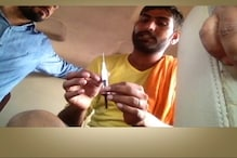 Watch: De-Addiction Clinic Turns Into an Addiction Centre in Punjab