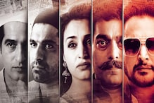 'Shorgul' Review: Loud, Cliched Melodrama Striving On A Weak Plot